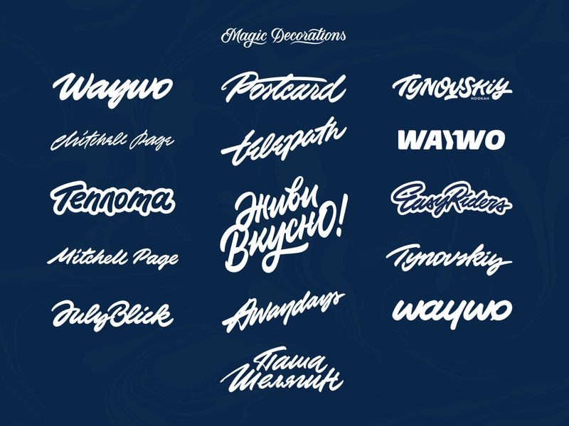 Lettering and logotypes set 4 handlettering logofolio type behance designs minimal vector typography branding design logotype design lettering logo