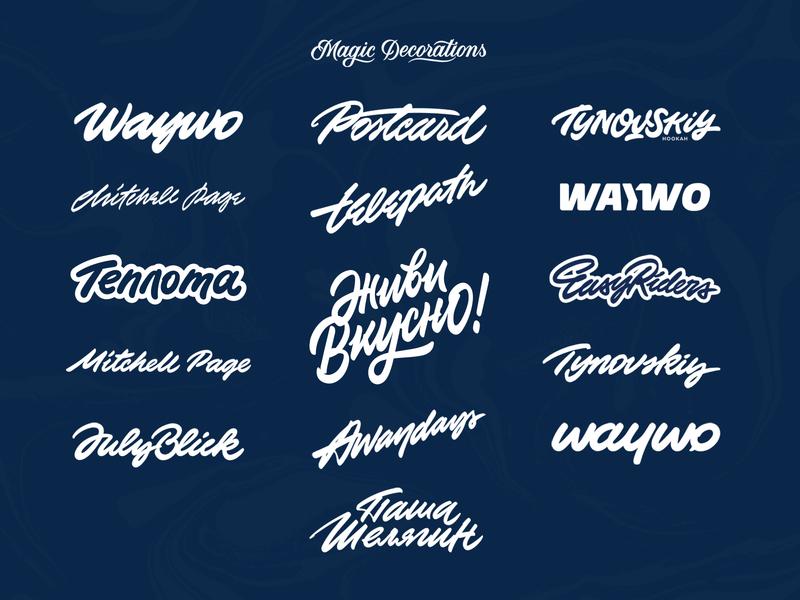 Lettering and logotypes set 4 handlettering logofolio type behance designs minimal vector typography branding design logotype design lettering logo