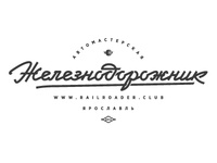 Logobaker