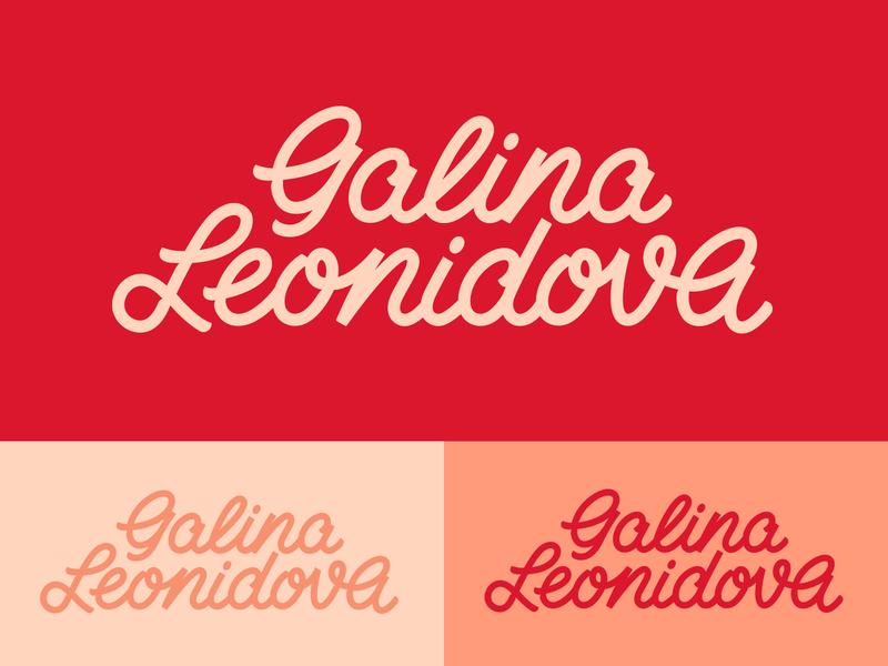 Galina Leonidova логотип typography custom type branding type handlettering lettering design logotype logo