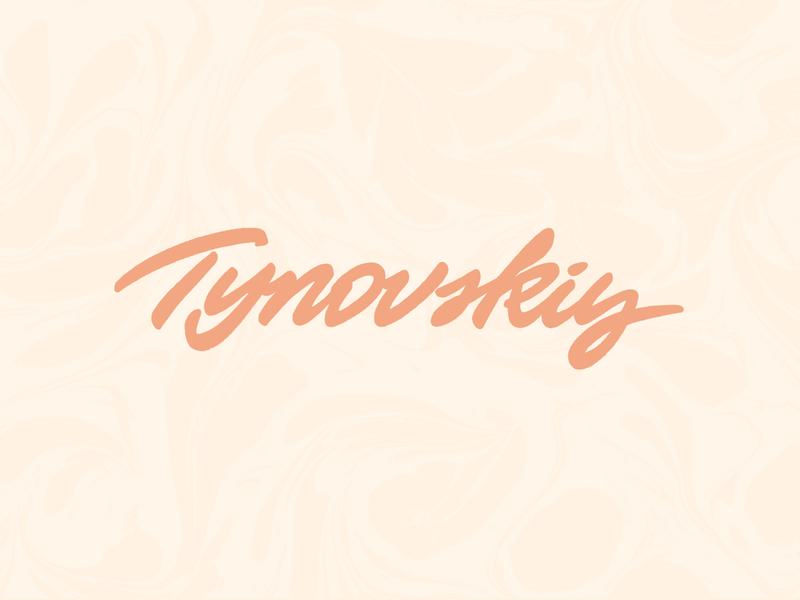 Tynovskiy логотип custom type typography branding type handlettering lettering design logotype logo