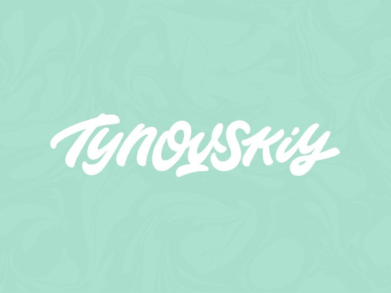 Tynovskiy логотип typography custom type type branding handlettering lettering design logotype logo
