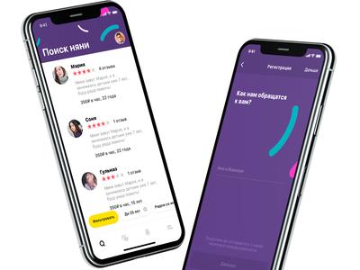 Sitter app concept