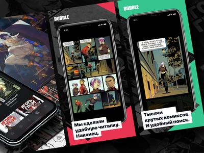 Comics App Store Screenshots
