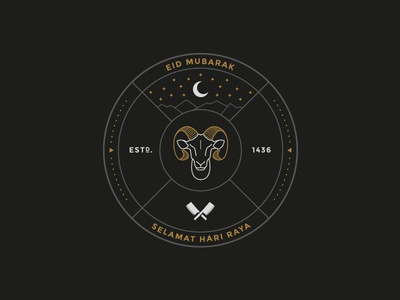Eid Al-Adha 2015 logo holiday muslim eid butcher knife goat mountains moon sheep hipster badge