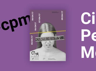 CPM - Inernational Short Film Festival - Poster #2