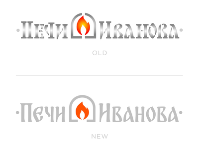 Redesign of an old logo.