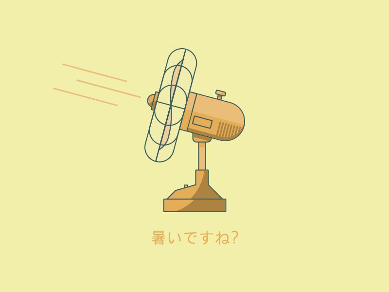 Ugh, it's hot. orange simple shading japanese minimal outline stroke line art table top fan