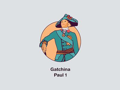 Paul 1  character person tsar city gatchina paul