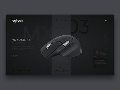 MX Master Concept mouse logitech minimalist concept web design web ui design