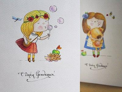BDay colors colorpencils sketchbook drawing sketchart sketch mariashishcova cute handmade postcard girls illustration