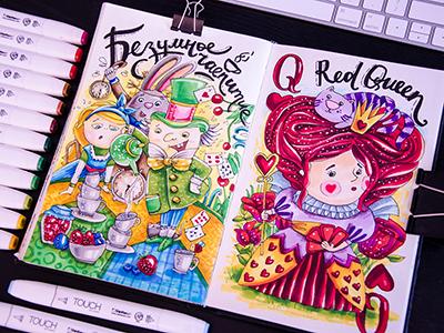 Alice in Wonderland Part 4