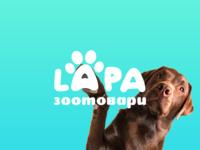 Lapa Pet store logo