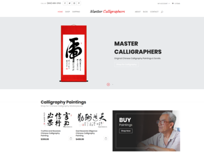 Master Calligraphers WoooCommerce Shopping Cart Project