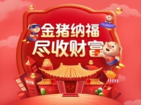 360 Finance Chinese New Year