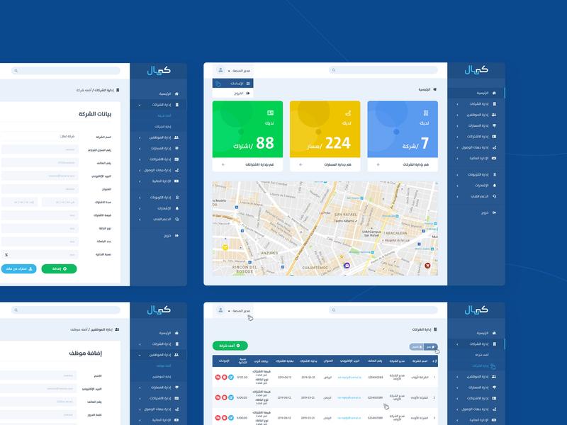 Camal | Dashboard Design dashboard design dashboard dashboard ui webdesign graphic design appdesign app ux ui design