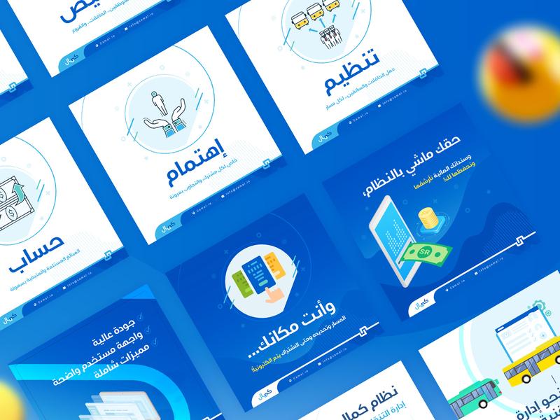 Camal | Social Media Design advertising social media design media social media socialmedia