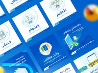 Camal | Social Media Design