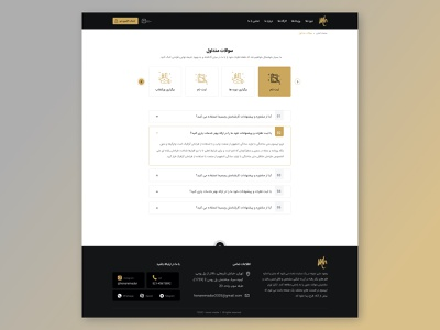 FAQ ux website design web design website faq page faq ui