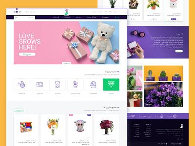 Order Shop colorful website motley colorful creative creative home page home page website shop group present shop website website design gife shop