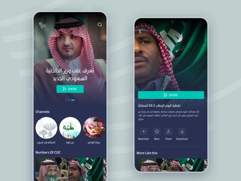 Tawasul app