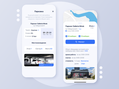 Carpark spot parking lot auto parking app parking car ux branding mobile figma concept application interface ui design
