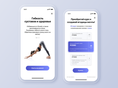 Onboarding and paywall for fitness app pay inspiration onboarding pricing plan paywall subscription purchase fitness application ux mobile userinterface app concept figma interface ui design