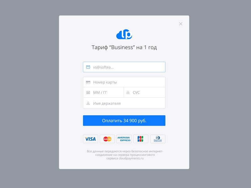 Payment form for LPCloud lpcloud ui billing form softeam