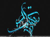Arabic Styled Calligraphy Dancer