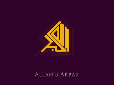 Allah'u Akbar-Arabic Typography takbir taqbir akbar allahu islamic calligraphy typography arabic