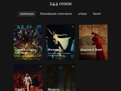 the website Bolshoi theatre