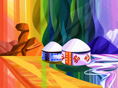 Kazakhstan Land travel mountains canyons nature culture asia kazakhstan colorful bright procreate illustration