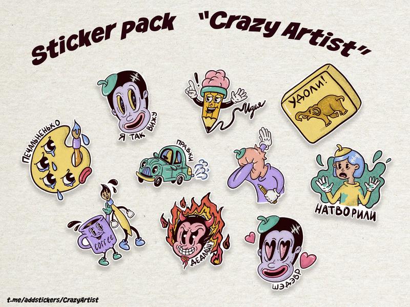 Sticker pack Crazy Artist funny character flat 1930s 1930 cartoon artwork artist art sticker design stickers sticker illustration art illustration character design character