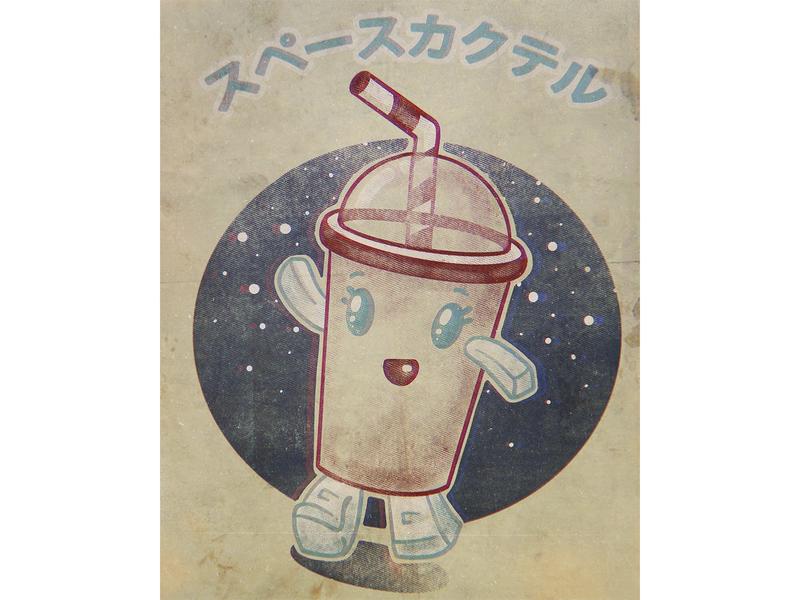 Space Milkshake vintage retro poster cartoons cartoon character characters characterdesign cocktail milkshake space 1930 1930s procreate cartoon funny character flat character design character illustration art illustration
