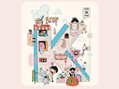 Korean festival cute kpop korean food kawai kawaii art kawaii korean korea flat illustration vector illustration vectorart vector characterdesign funny character vector art flat character design character illustration art illustration