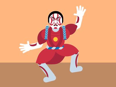 The Kabuki Dance