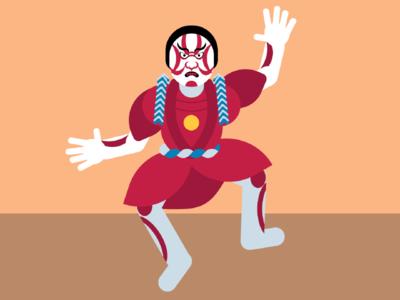 The Kabuki