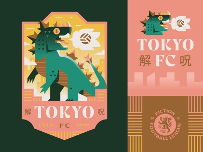 Tokyo FC godzilla monster japan tokyo kaiju sports football crest soccer logo badge illustration
