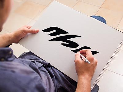 Lettermark logo letter lettermark drawing sketching sport power extreme adrenaline fast
