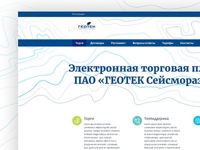 Geo Scouts website design service ui landing figma