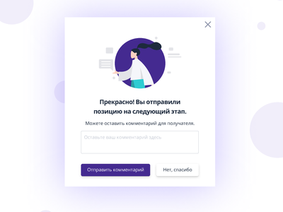 Form with illustration for Service figma illustration design system design service ui