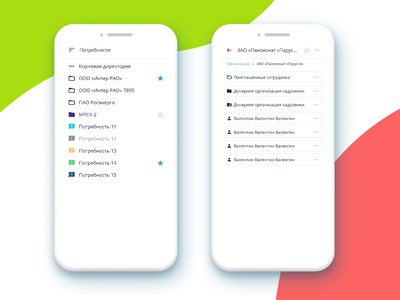 Mobile file system in service icons figma ui service design system
