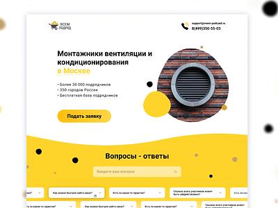 Redesign Vsem Podrad - Landing Page ux feedback logo black yellow illustration landing design service ui figma