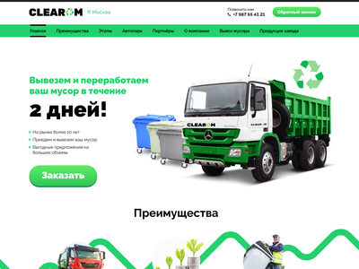 Landing page recycling company russian recycling waste logo ux garbage truck garbage green landing design ui