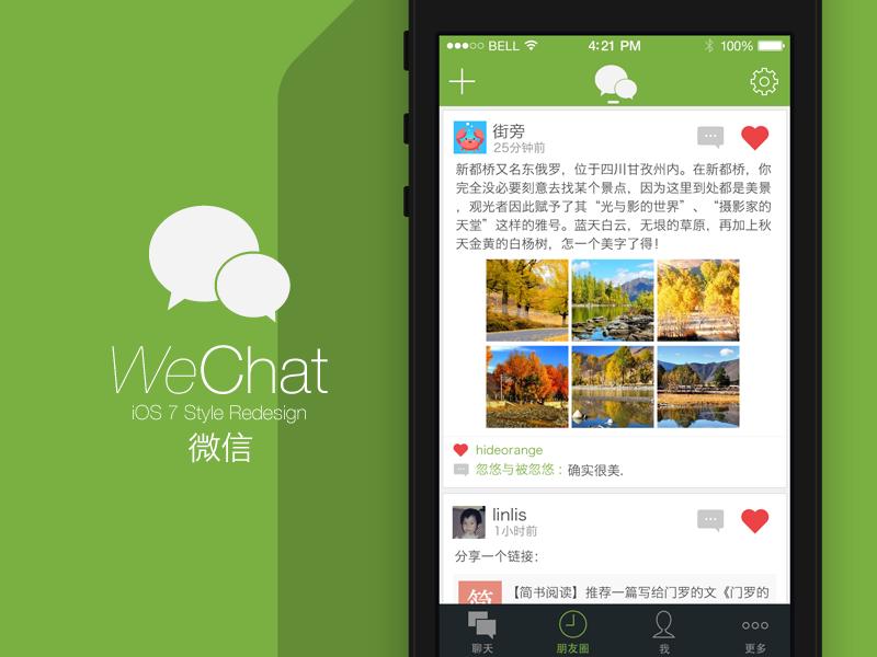 WeChat App iOS7 Redesign #2 iphone app ui flat icon wechat weixin practice