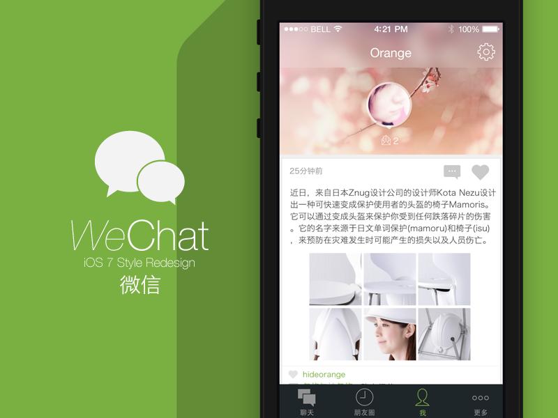WeChat App iOS7 Redesign #3 app ui ipad flat icon wechat weixin