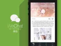 WeChat App iOS7 Redesign #3