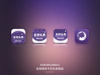 GH app icon
