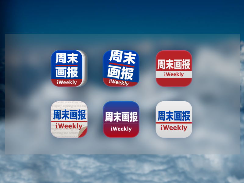 iWeekly App Icon Redesign Concept app icon flat simple iweekly redesign ios7