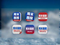 iWeekly App Icon Redesign Concept